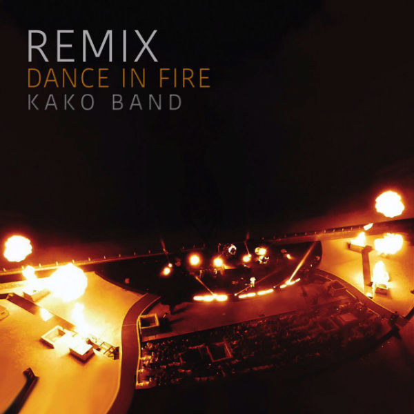 ریمیکس اهنگ Dance In Fire کاکو بند